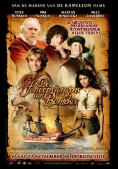 De scheepsjongens van Bontekoe (2007)