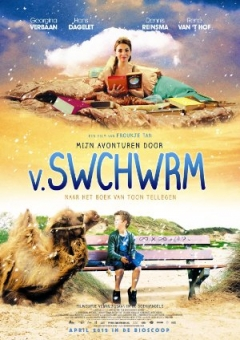 Swchwrm (2012)