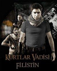 Kurtlar Vadisi Filistin (2011)