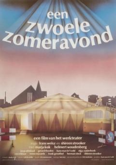 Een zwoele zomeravond (1982)