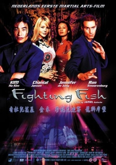 Fighting Fish (2004)
