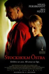 Stockholm Östra (2011)