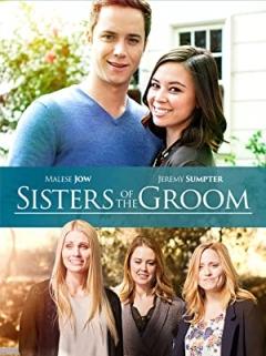 Sisters of the Groom (2017)