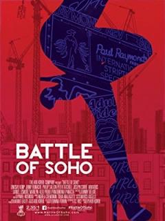 Battle of Soho (2017)