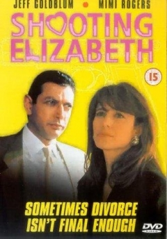 Shooting Elizabeth (1992)