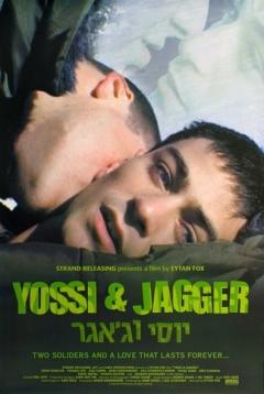 Yossi & Jagger (2002)
