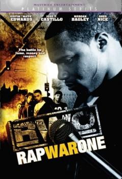 Rap War One (2004)