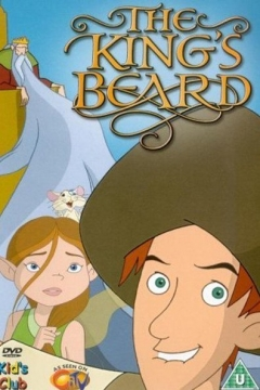 The King's Beard (2002)