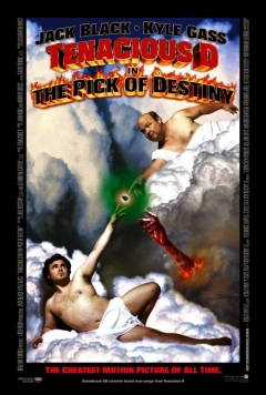 Tenacious D in The Pick of Destiny (2006)