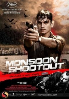 Monsoon Shootout (2013)