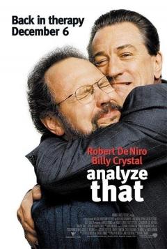 Analyze That Trailer