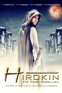 Hirokin (2011)