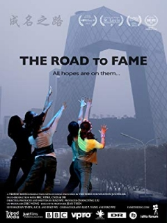 The Road to Fame (2013)