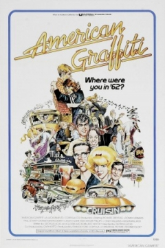 American Graffiti Trailer
