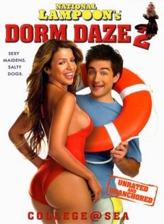 Dorm Daze 2 Trailer