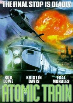 Atomic Train Trailer