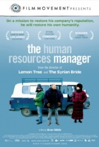 The Human Resources Manager (2010)