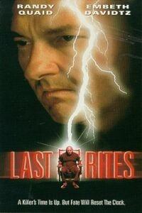 Last Rites (1998)
