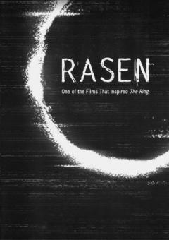 Rasen (1998)