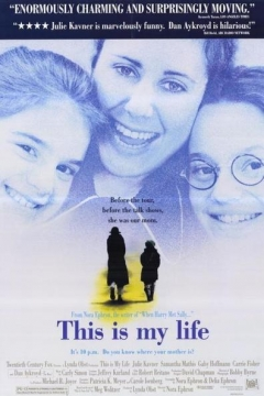 This Is My Life (1992)