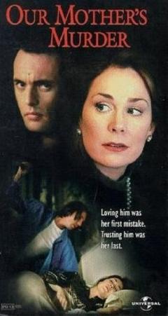 Daughters (1997)