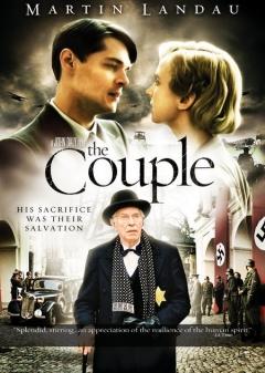 The Aryan Couple (2004)