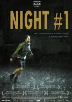 Nuit #1 Trailer
