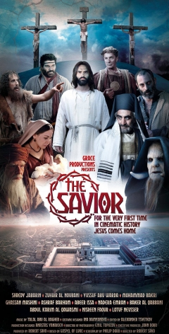 The Savior (2014)
