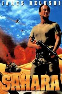 Sahara Trailer