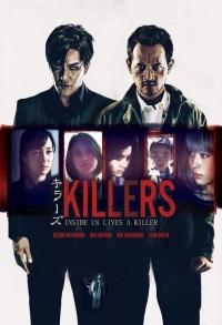 Killers (2013)
