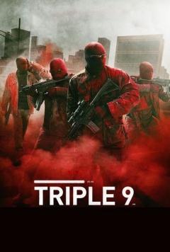 Tripe 9 - Official UK Trailer