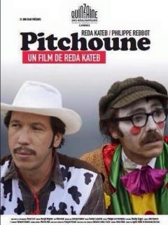 Pitchoune (2015)