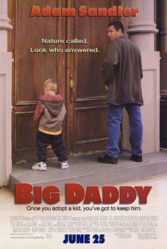 Big Daddy Trailer