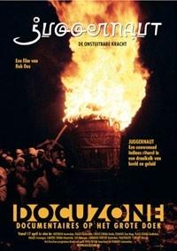 Juggernaut (2003)