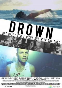 Drown (2014)