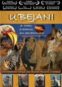 U'bejani (1997)