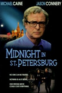 Midnight in Saint Petersburg (1996)