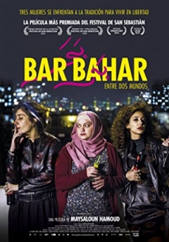 Bar Bahar Trailer