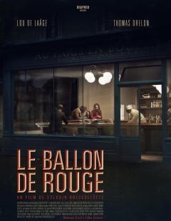 Le ballon de rouge (2014)