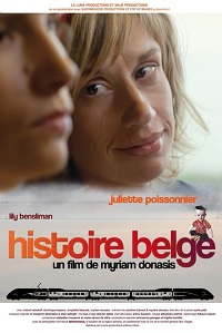 Histoire belge (2012)