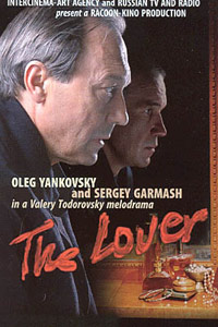 The Lover (2002)