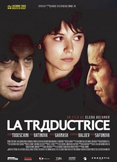 La traductrice (2006)