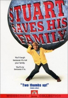 Stuart Saves His Family (1995)