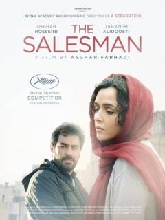 The Salesman (2016)