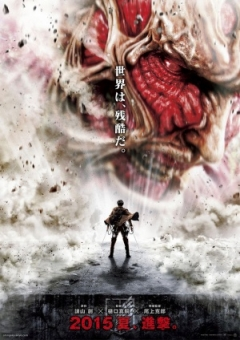Shingeki no kyojin: Zenpen (2015)