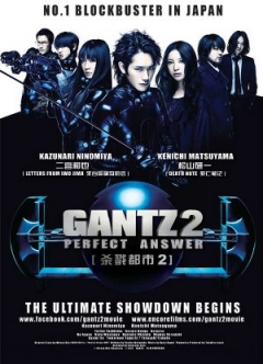 Gantz: Perfect Answer (2011)