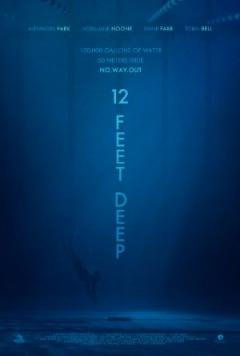 The Deep End (2016)