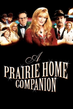 A Prairie Home Companion Trailer