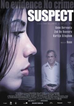 Suspect (2005)