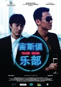 Club Zeus (2011)